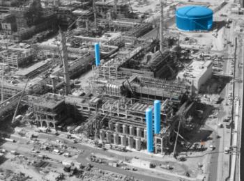 Nueva Refinería de Cartagena