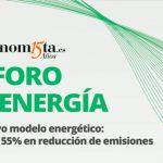 Foro Energía elEconomista